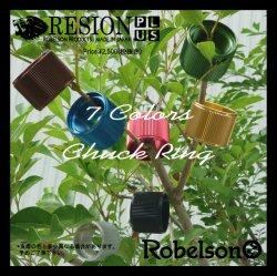 画像3: ロベルソン 2016vr RESIONハンドル