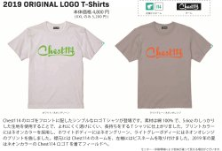 画像1: Chest114 2019新作Tシャツ